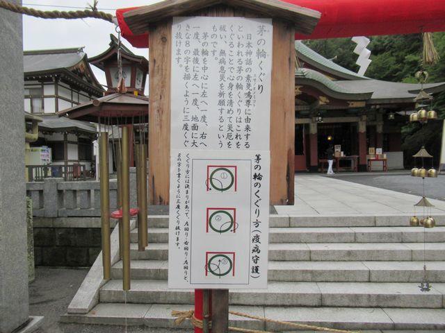 f:id:akizo_da:20200624213428j:plain