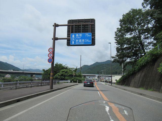 f:id:akizo_da:20200725085424j:plain