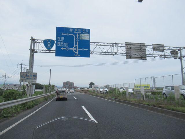 f:id:akizo_da:20200725085628j:plain