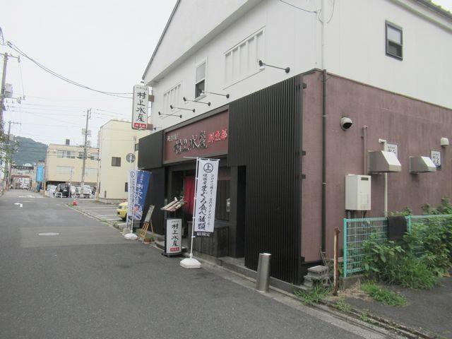 f:id:akizo_da:20200725085656j:plain
