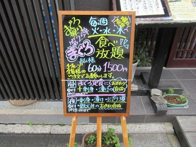 f:id:akizo_da:20200725085707j:plain