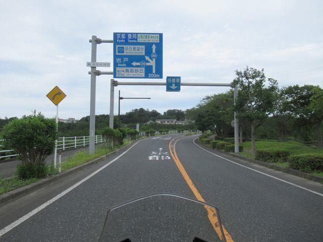 f:id:akizo_da:20200725085840j:plain