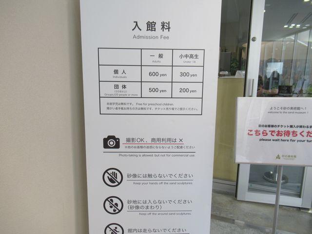 f:id:akizo_da:20200725090009j:plain