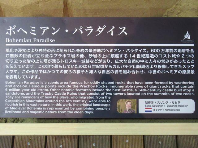 f:id:akizo_da:20200725090056j:plain