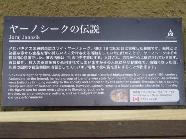 f:id:akizo_da:20200725090222j:plain