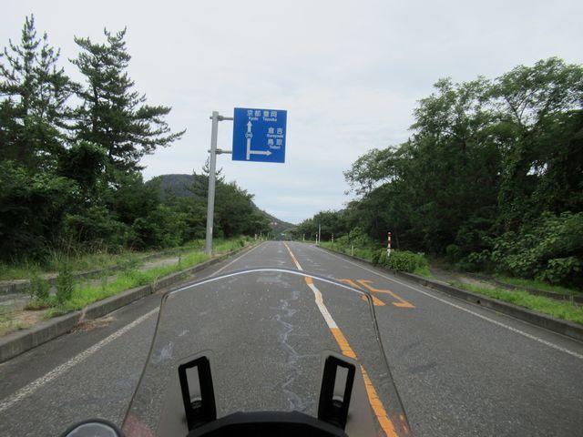 f:id:akizo_da:20200725092256j:plain