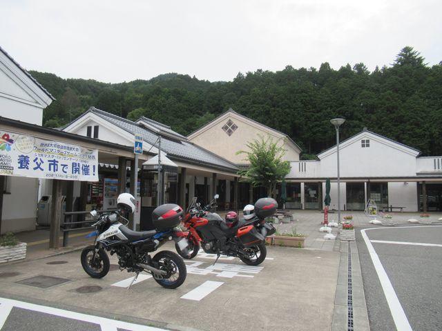 f:id:akizo_da:20200725092341j:plain