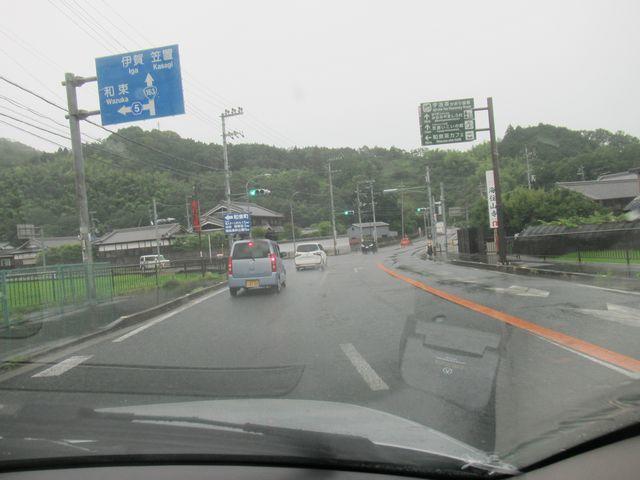 f:id:akizo_da:20200801222201j:plain