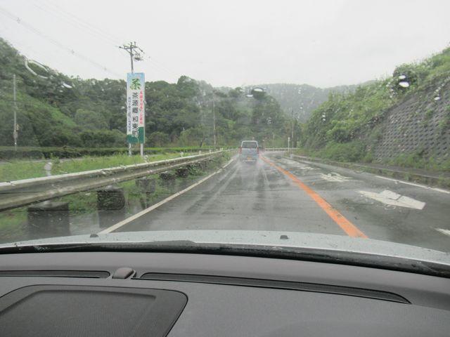 f:id:akizo_da:20200801222210j:plain