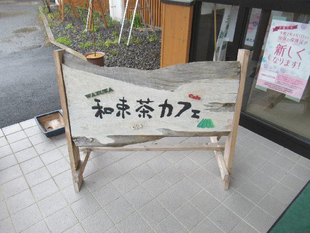 f:id:akizo_da:20200801222717j:plain
