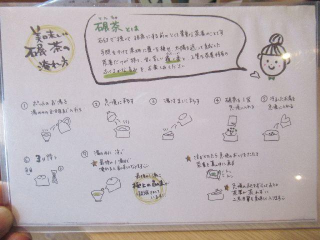 f:id:akizo_da:20200801222827j:plain