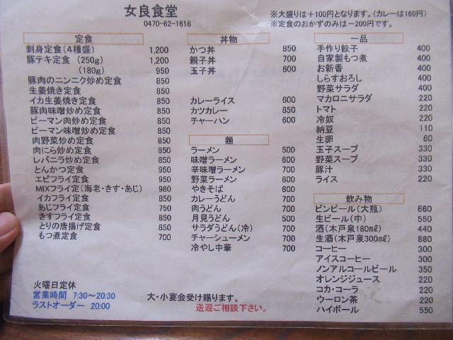 f:id:akizo_da:20200913213737j:plain