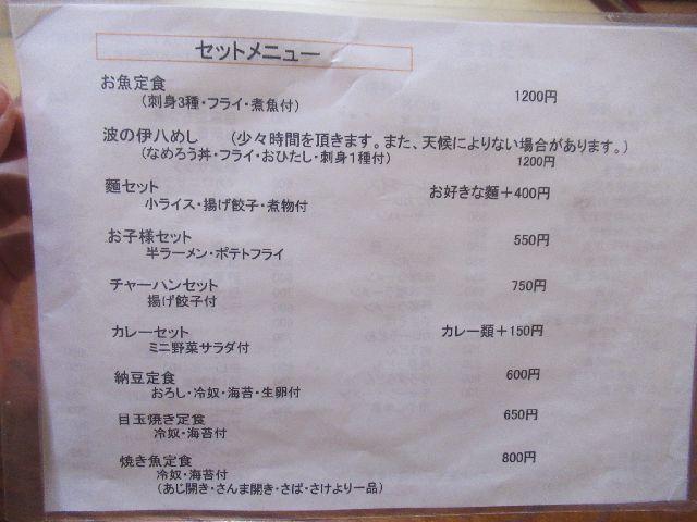 f:id:akizo_da:20200913213745j:plain