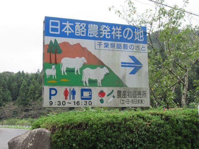 f:id:akizo_da:20200913213907j:plain