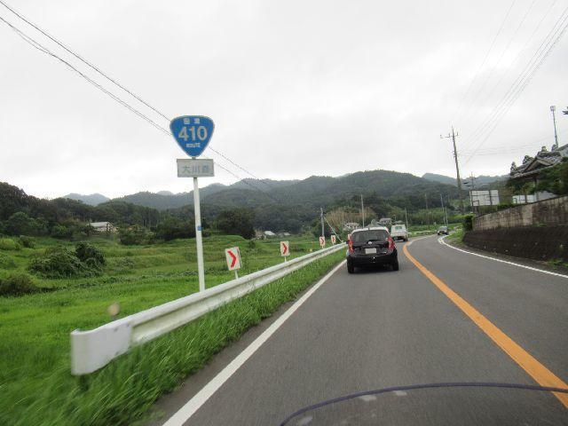 f:id:akizo_da:20200913214057j:plain