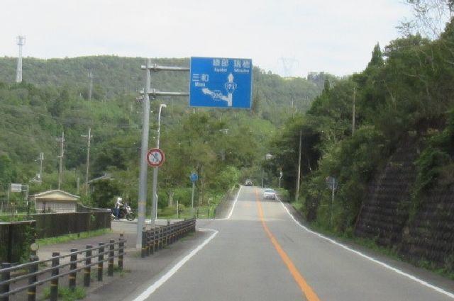 f:id:akizo_da:20200926135107j:plain