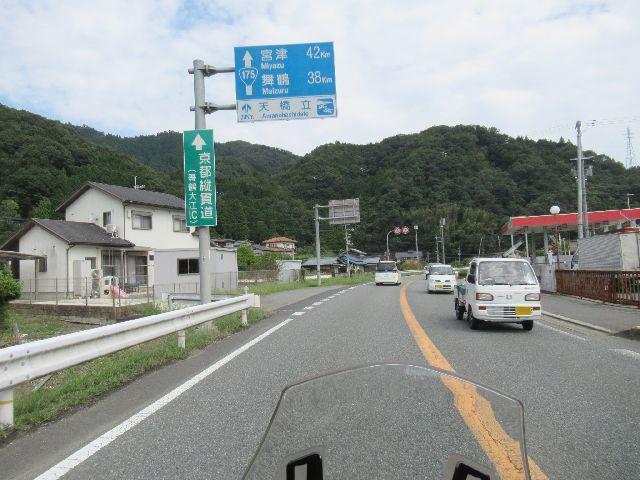 f:id:akizo_da:20200926135142j:plain