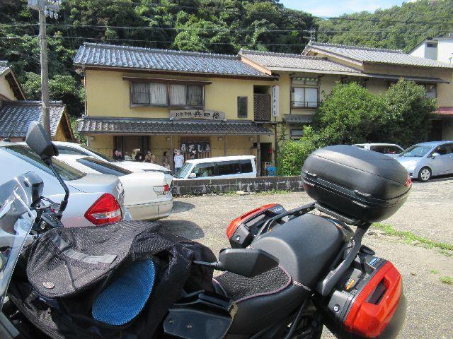 f:id:akizo_da:20200926135306j:plain