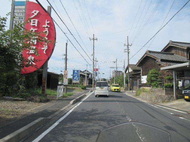 f:id:akizo_da:20200926135744j:plain