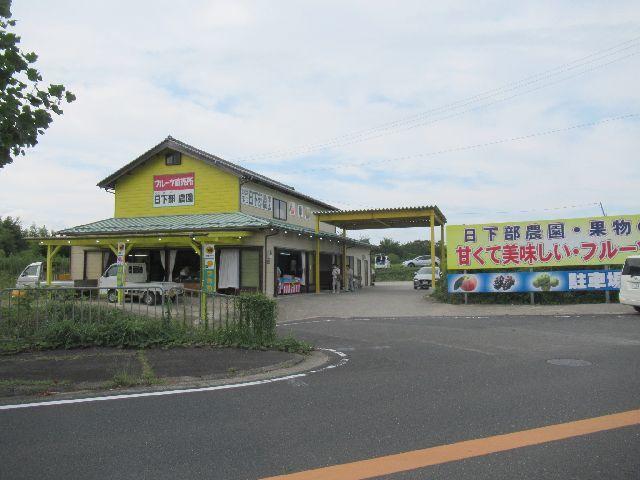f:id:akizo_da:20200926135836j:plain