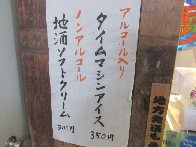 f:id:akizo_da:20200926140059j:plain