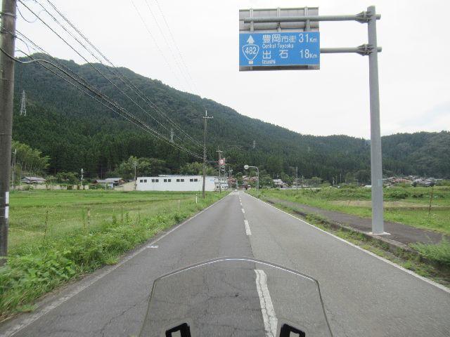f:id:akizo_da:20200926140156j:plain
