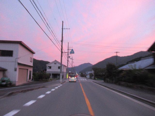 f:id:akizo_da:20200926140315j:plain