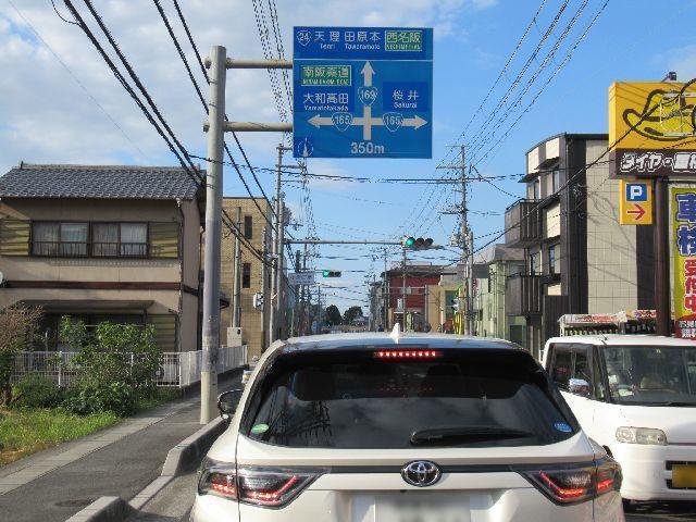 f:id:akizo_da:20200926171925j:plain