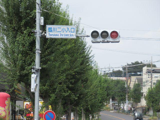 f:id:akizo_da:20201003222641j:plain