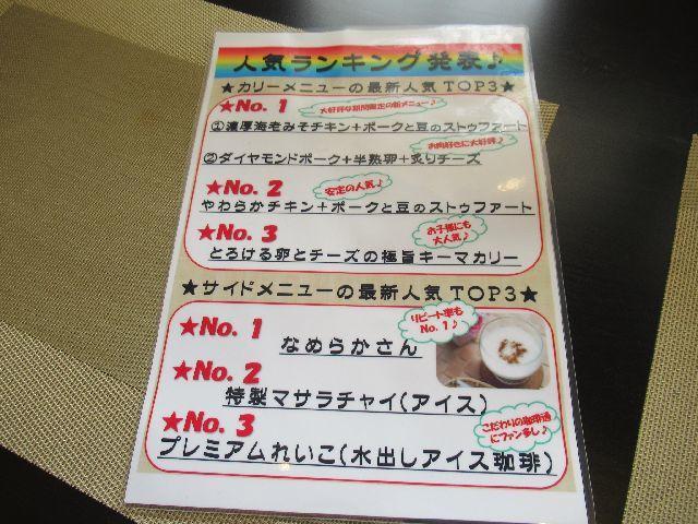 f:id:akizo_da:20201003222812j:plain