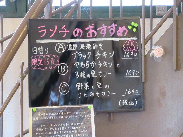 f:id:akizo_da:20201003222823j:plain