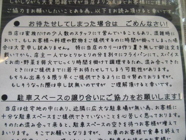 f:id:akizo_da:20201003222846j:plain