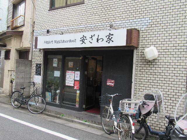 f:id:akizo_da:20201004204511j:plain