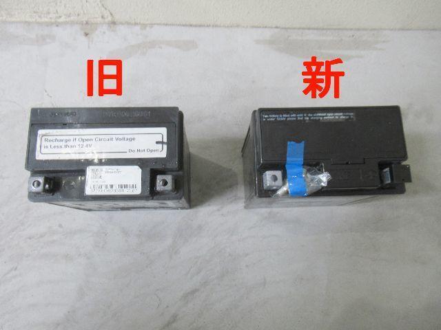 f:id:akizo_da:20201011214427j:plain