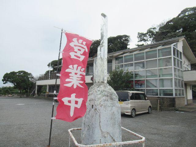 f:id:akizo_da:20201012213201j:plain