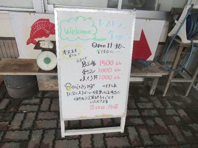 f:id:akizo_da:20201012213219j:plain