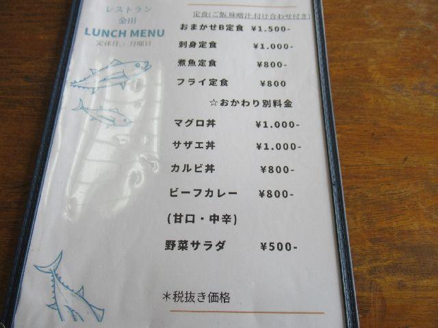 f:id:akizo_da:20201012213255j:plain
