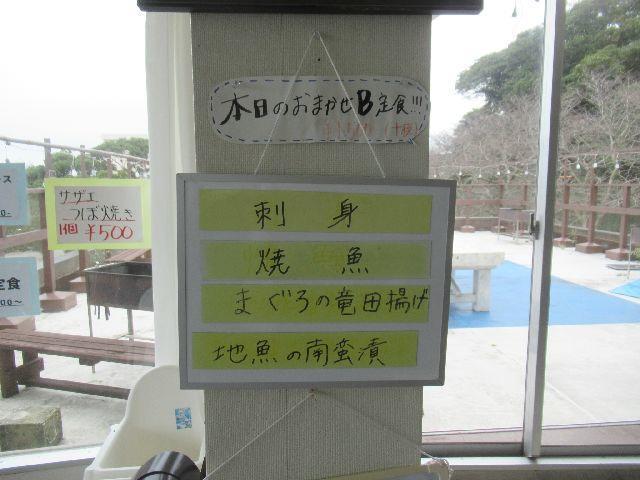f:id:akizo_da:20201012213308j:plain