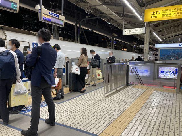 f:id:akizo_da:20201017115053j:plain
