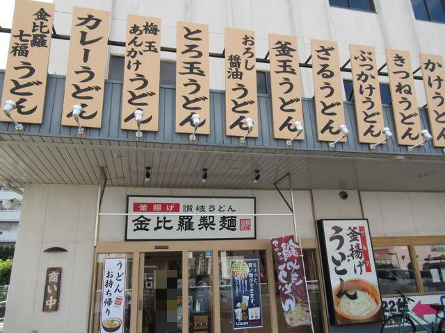 f:id:akizo_da:20201017133942j:plain
