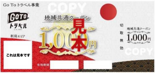 f:id:akizo_da:20201017134237p:plain