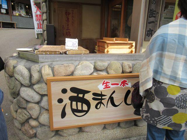 f:id:akizo_da:20201017134326j:plain