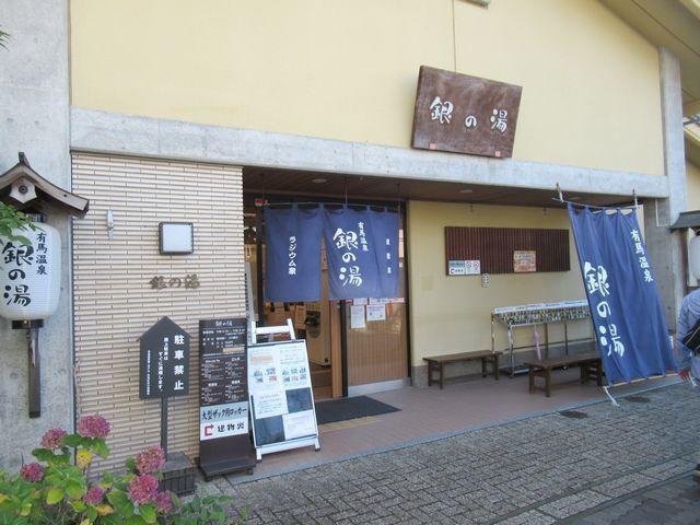 f:id:akizo_da:20201017134353j:plain