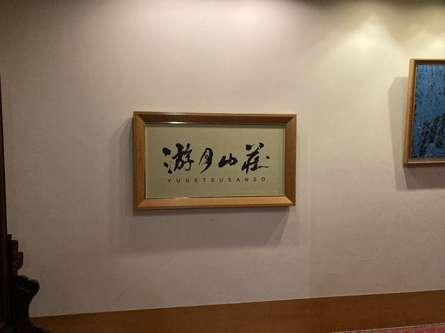 f:id:akizo_da:20201017134558j:plain