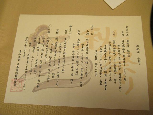 f:id:akizo_da:20201017134854j:plain