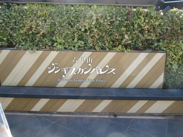 f:id:akizo_da:20201018200059j:plain