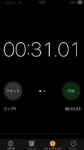 f:id:akizo_da:20201024192654j:plain