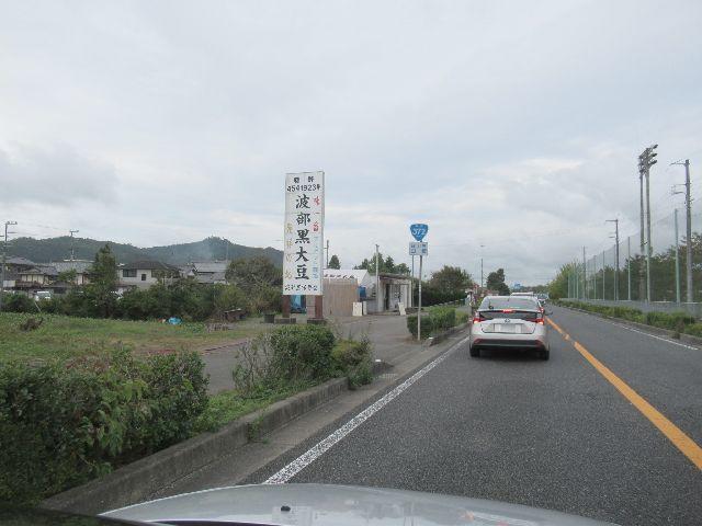 f:id:akizo_da:20201024192730j:plain