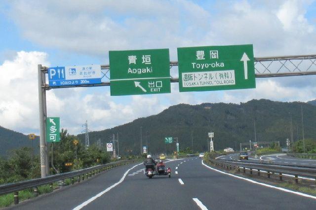 f:id:akizo_da:20201024192929j:plain