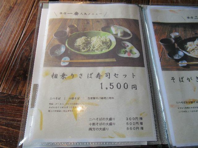 f:id:akizo_da:20201024193042j:plain